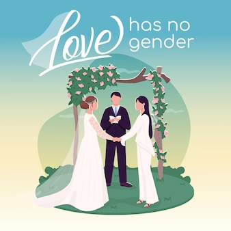 Lgbt 결혼식 소셜 미디어 게시물. 사랑에는 젠더 문구가 없습니다. 낭만적 인 의식, 비문이있는 콘텐츠 레이아웃.