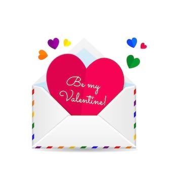 バレンタインlgbtカード