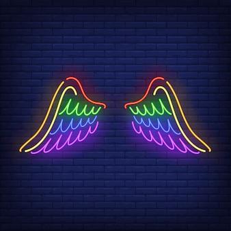 Lgbtの翼は色のネオンサイン
