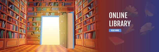 Библиотека книжные полки мультфильм