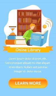 Шаблон библиотеки мобильного приложения