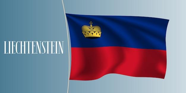 リヒテンシュタイン手を振る旗のベクトル図