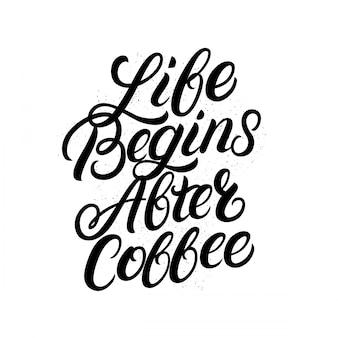人生はコーヒーの手書きのレタリングの後に始まります。モダンなブラシ書道。