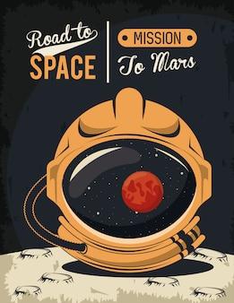 宇宙飛行士のヘルメットと宇宙ポスターでの生活