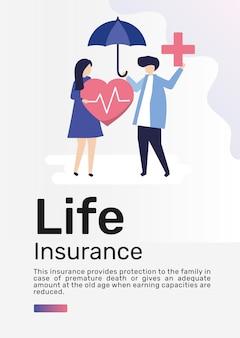 Шаблон страхования жизни для плаката