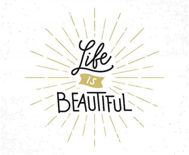 인생은 아름다운 손으로 그려진 글자 문구입니다
