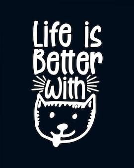 猫のほうが暮らしが良い。手描きのタイポグラフィレタリング。