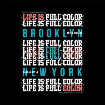 인생은 풀 컬러 레터링 그래픽 타이포그래피 티셔츠 벡터 일러스트 레이션입니다