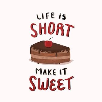인생은 짧다, 달콤한 글자로 만들어라