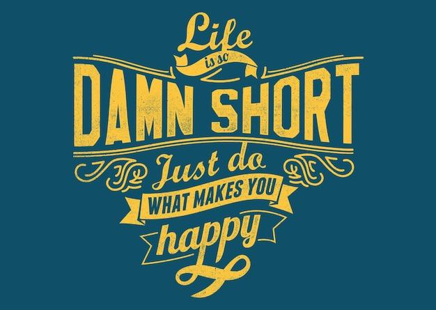 인생은 존나 짧다