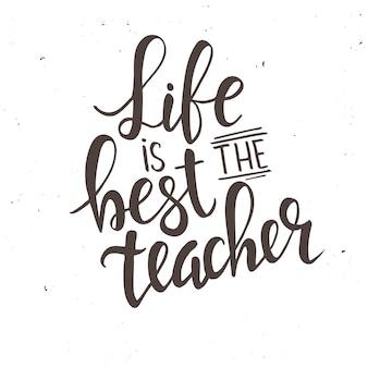인생은 최고의 스승입니다. 손으로 그린 된 타이포그래피 포스터입니다.