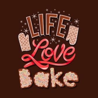 人生の愛は料理の引用のことわざを焼く