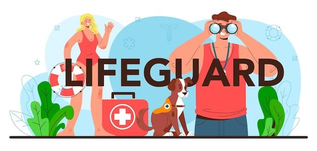 Спасатель типографский заголовок экстренная помощь спасатель скорой помощи