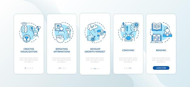 라이프스타일 코칭 개념이 있는 모바일 앱 페이지 화면을 온보딩합니다. 긍정적인 마인드. 개인 성장 연습 5단계 그래픽 지침을 개선합니다. rgb 컬러 일러스트가 있는 ui 벡터 템플릿