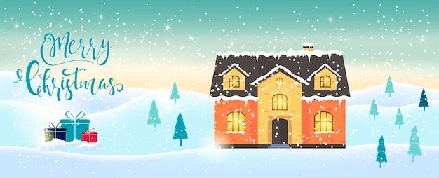 冬の家のレタリングと白い輝く雪片と水色の抽象的なクリスマスの背景