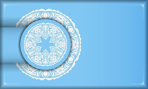 Light blue banner with vintage white pattern for logo design