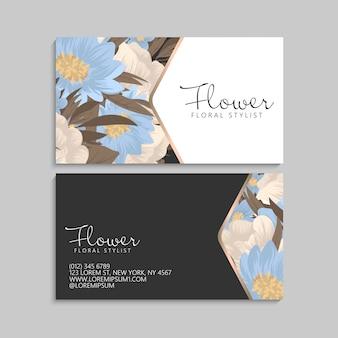 라이트 블루 명함 꽃 템플릿