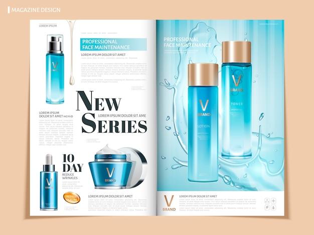 밝은 파란색 색상의 화장품 잡지 또는 상업용 카탈로그