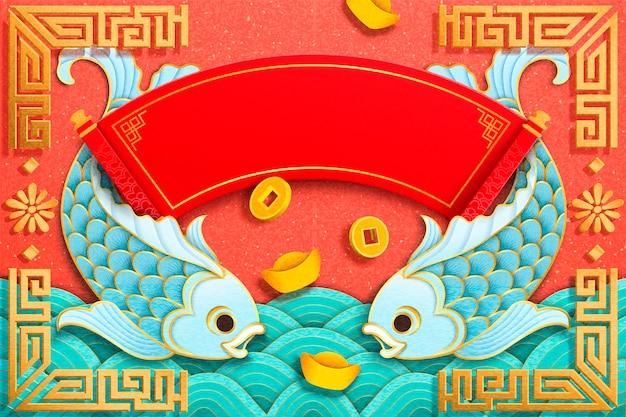 紙のアートスタイルで水色の魚と金のインゴット要素