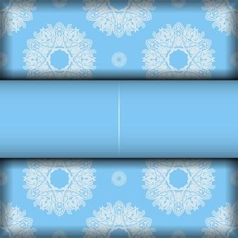 Голубая открытка с винтажным белым орнаментом для вашего дизайна.