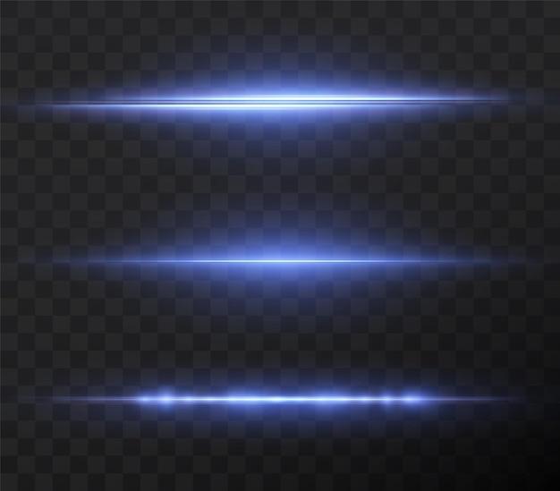 青い線の水色の回転曲線の光の効果明るい青い円ベクトルpng