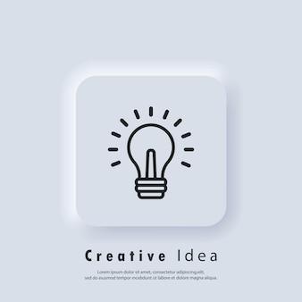 電球のアイコン。創造的なアイデアのアイコン。ソリューションシンボル、ランプアイコン、アイデア。創造性、創造的なアイデア、精神、思考のシンボル。ベクターeps10。ニューモーフィックuiux
