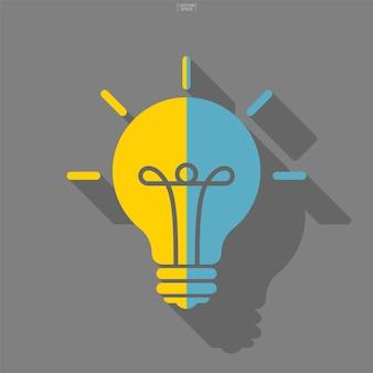 전구 아이콘입니다. 램프 아이콘입니다. 플랫 아이콘입니다. 생각 개념에 대한 추상 기호 및 기호입니다. 벡터 일러스트 레이 션.