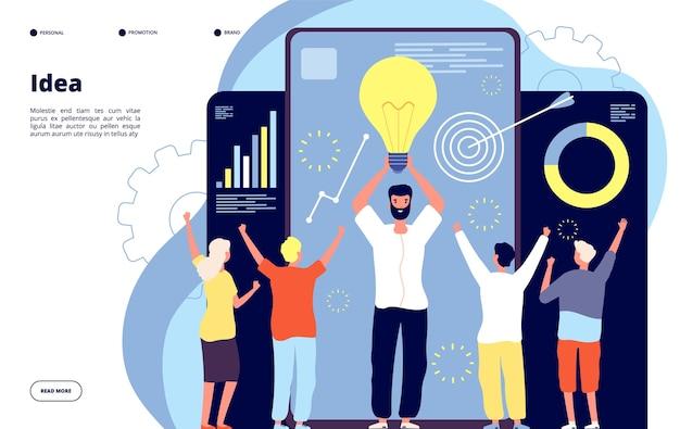 電球のアイデアのコンセプト。リーダーとのビジネスチームは、輝く電球を保持しています。イノベーションとブレーンストーミング、チームワークのベクトルのランディングページ