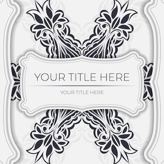 抽象的な装飾が施された明るい色のポストカードテンプレート。マンダラパターンの印刷可能な招待状のデザイン。