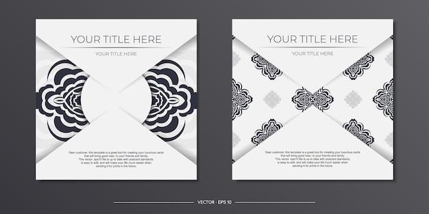 抽象的なパターンを持つ明るい色のはがきテンプレート。マンダラ飾り付きの印刷可能な招待状のデザイン。