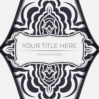 抽象的な装飾が施された明るい色のベクトルのポストカード。曼荼羅模様の招待状のデザイン。