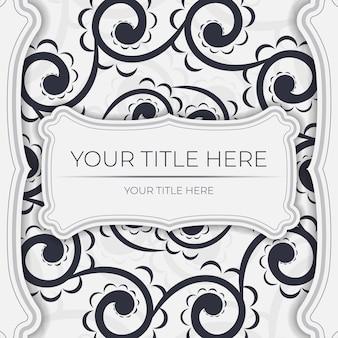 抽象的な装飾が施された明るい色のヴィンテージポストカード。マンダラパターンの招待状のベクトルデザイン。