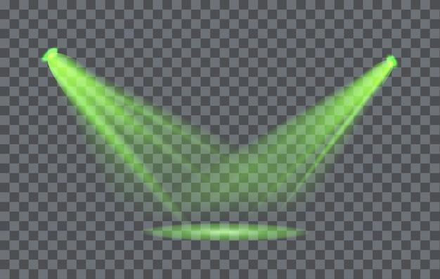 背景が透明なライトエフェクトスポットライト