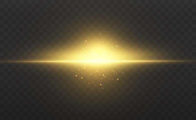 ライトフレア特殊効果