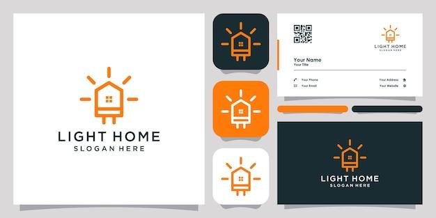 라이트 홈 로고 아이콘 기호 템플릿 로고 및 명함