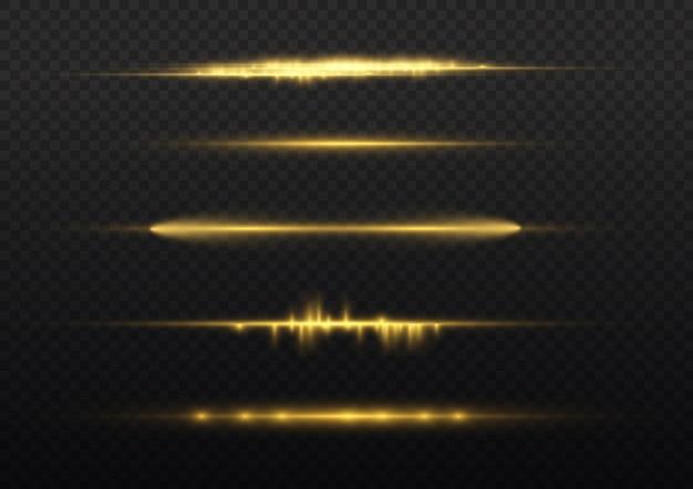 光線は黄色の水平レンズフレアをフラッシュし、レーザービームは黄色の線を輝かせます美しいフレア