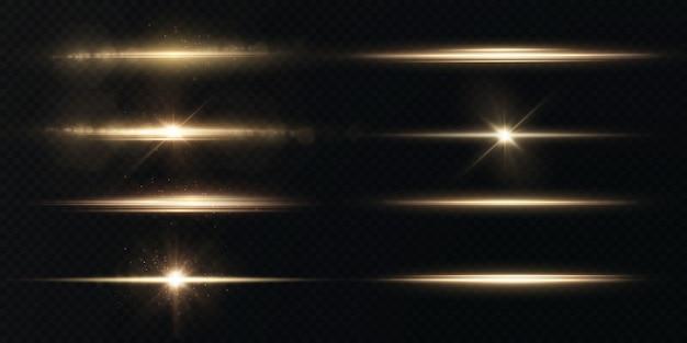 눈부심과 투명 한 배경에 고립 된 섬광 빛 가로 황금 색상의 광선.
