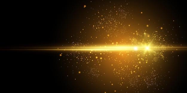 우주에서의 광속