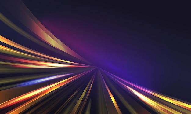 Скорость света, след движения, размытие, эффект полосы, длинная выдержка, быстрые автомобильные транспортные огни