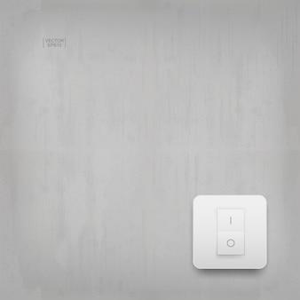 コンクリート壁の電灯スイッチ