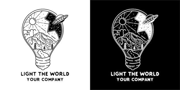 世界を照らす