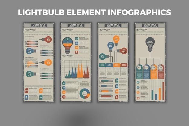 電球要素のインフォグラフィックデザインテンプレート