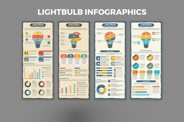 電球のインフォグラフィックテンプレート