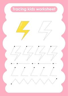 子供のためのライトニングトレースラインの書き込みと描画の練習用ワークシート
