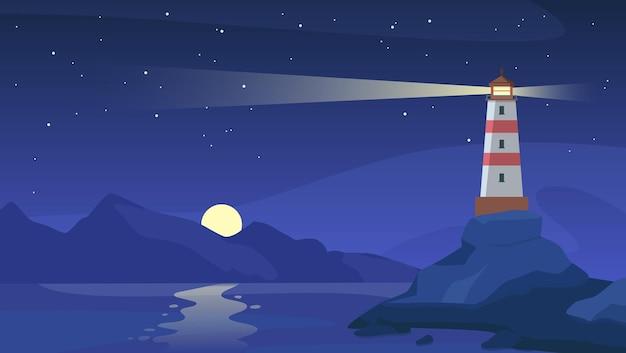 Маяк ночью. морской маяк с лучом на скалистом берегу. мультяшная навигационная световая вышка на берегу моря, звездном небе и векторном ландшафте океана. иллюстрация руководства по строительству, гавань морского побережья