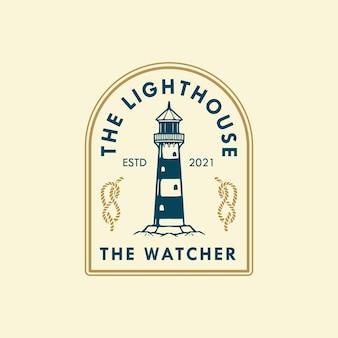Логотип знака маяка