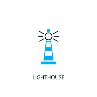 Значок маяка. иллюстрация элемента логотипа. дизайн символа маяка из 2-х цветной коллекции. простая концепция маяка. может использоваться в интернете и на мобильных устройствах.