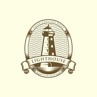 Иллюстрация шаблона логотипа маяка