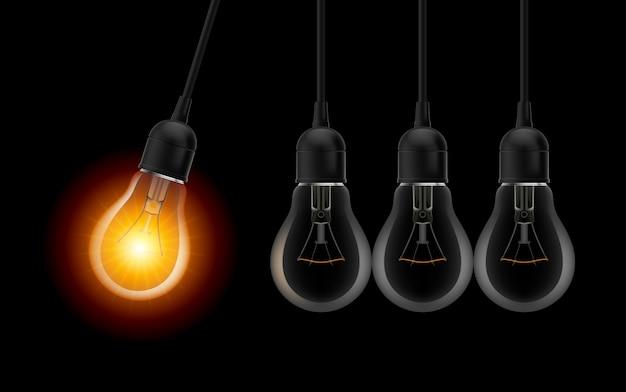 Лампа освещения