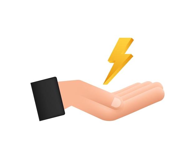 手に稲妻。サンダーボルト、落雷の専門知識。ベクトルイラスト。